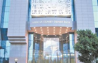 """""""أفريكسيم بنك"""" يوافق على توزيع 69 مليون دولار على المساهمين من أرباحه في ٢٠١٨"""