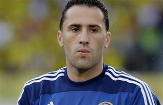 استبعاد حارس كولومبيا من مباراتين في تصفيات كأس العالم بسبب فيروس كورونا
