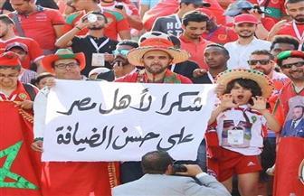 جماهير منتخب المغرب تشكر المصريين على حسن الضيافة