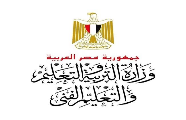 تعرف علي حقيقة توقف وزارة التربية والتعليم عن بناء المدارس و إلغاء إجازة يوم السبت بوابة الأهرام