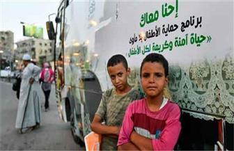 """بعد تحقيق """"بوابة الأهرام"""" .. طلب إحاطة في مجلس النواب بشأن إنجازات برنامج """"أطفال بلا مأوى"""""""