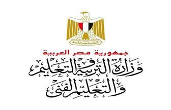 """""""التعليم"""" تعلن التعاقد مع خبراء يابانيين للإشراف على المدارس المصرية اليابانية"""