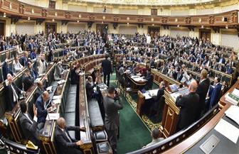 """""""الإدارة المحلية"""" و3 قوانين على مائدة البرلمان .. غدا"""