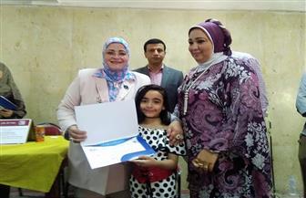 """تعليم كفر الشيخ يكرم 26 طالبا من المشاركين في مسابقة """"كانجارو"""" العالمية للرياضيات"""