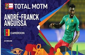 أنجويسا نجم مباراة الكاميرون وغينيا بيساو بأمم إفريقيا
