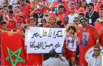 """جمهور المغرب: """"شكرا لأهل مصر على حسن الضيافة"""""""
