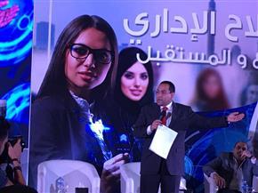 رئيس المركزي للتنظيم والإدارة: الإصلاح مهم للغاية.. ويحسب للحكومة الاعتراف بوضع الجهاز الإداري في مصر