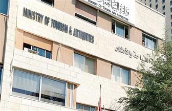 منحة تدريبية من السفارة الصينية بالقاهرة لتأهيل العاملين بالسياحة والفنادق