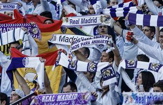 ريال مدريد يكشف عن خططه لتشكيل فريق كرة قدم للسيدات