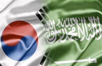 السعودية وكوريا الجنوبية توقعان مجموعة من الاتفاقيات التجارية والاستثمارية المشتركة