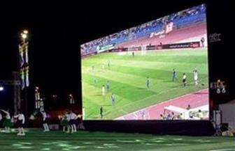 شاشة عرض كبيرة داخل معسكر الزمالك لمتابعة مباريات أمم إفريقيا