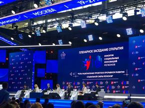 أناستازيا راكوفا: 35 ألف شخص زاروا المنتدى الثالث للابتكارات الاجتماعية للمناطق بموسكو