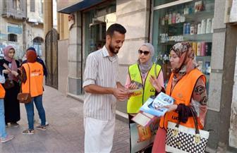 بمناسبة اليوم العالمي لمكافحة المخدرات.. حملة توعية بمخاطرها في شوارع دمياط | صور
