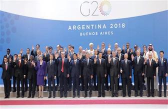 الحرب التجارية والتوترات مع إيران في صدارة جدول أعمال قمة مجموعة العشرين