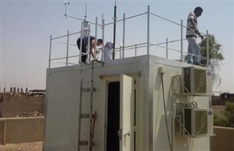 """""""البيئة"""": 100 محطة ترصد هواء الجمهورية وسوهاج تنضم للشبكة القومية"""