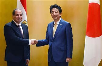 تعرف على طبيعة العلاقات المصرية اليابانية... وأسباب دعوة مصر للمشاركة في قمة العشرين | إنفوجراف