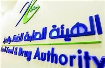 وفد من هيئة الغذاء والدواء السعودية يزور 43 شركة مصرية بـ 6 محافظات