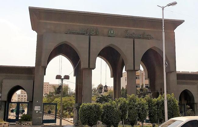 ألف جنيه مكافأة للعاملين في جامعة الأزهر بمناسبة عيد الأضحى المبارك -