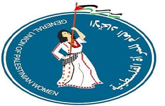 «المرأة الفلسطينية» في ندوة للاتحاد العام للمرأة الفلسطينية.. غدا