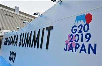 افتتاح قمة مجموعة العشرين رسميا في أوساكا باليابان