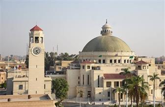 جامعة القاهرة تتيح المقررات الدراسية لطلابها من ذوي الإعاقة البصرية والسمعية