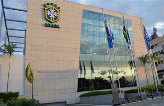 البرازيل تعلن تقدمها بطلب لاستضافة مونديال 2023 للسيدات