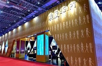 وزارة السياحة تشكر جمهورية الصين الشعبية بالنيابة عن الاتحاد الإفريقي الذي ترأسه مصر