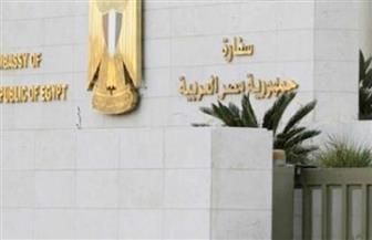 السفارة المصرية في بوروندي تشارك في فعاليات الأسبوع الدبلوماسي