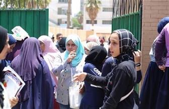 طالبة بالثانوية العامة تمزق كراسة الجيولوجيا بإحدى لجان كفر الشيخ
