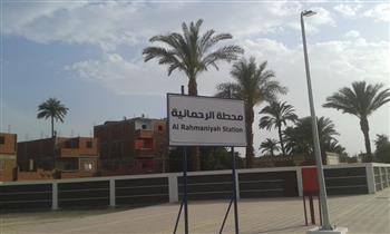 تطوير السكك الحديدية.. قطار مصر السريع على طريق التحديث بعد 30 يونيو  صور