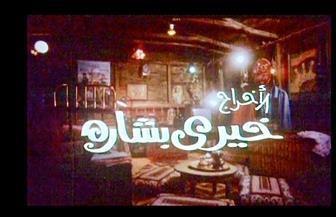 """خيري بشارة يكشف كواليس اختيار عمرو دياب وسيمون لـ""""أيس كريم في جليم"""""""