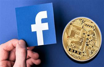 فيسبوك في مباحثات مع الجهات الرقابية الأمريكية بشأن إصدار عملة رقمية