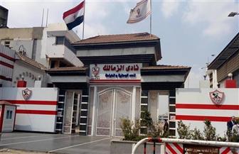 بالمستندات.. اللجنة الأوليمبية المصرية تعتمد لائحة الزمالك الجديدة