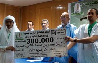 السعودية تفوز بالمركز الأول في مسابقة القرآن الكريم الدولية في موريتانيا