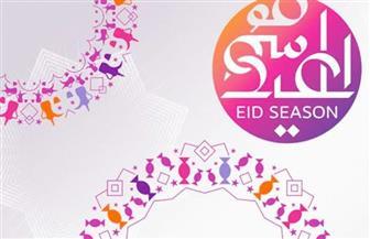 300 فعالية ترفيهية وفلكورية وعروض عالمية في موسم العيد بالسعودية