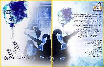 """في ذكرى ثورة 30 يونيو.. """"إللي رسمت الطريق"""" غدا على مسرح الهناجر"""