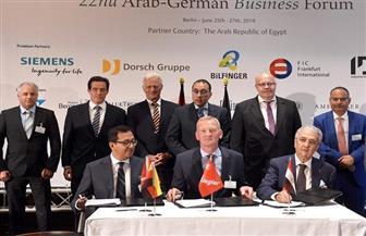 """توقيع عقد شراكة بين """"زيجلر"""" الألمانية و""""بافاريا"""" المصرية لتصنيع سيارات الإطفاء بمصر"""