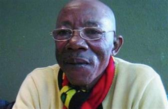 دقيقة حدادا على روح بيير نداي مولامبا أسطورة الكونغو الديمقراطية