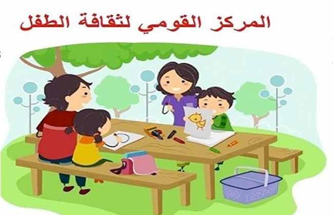 القومي لثقافة الطفل يحتفل بعيد الفطر المبارك أون لاين تعرف على أنشطته