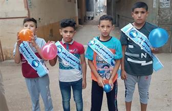 """""""مستقبل وطن"""" بالدقهلية يوزع الهدايا للأطفال والمواد التموينية   صور"""