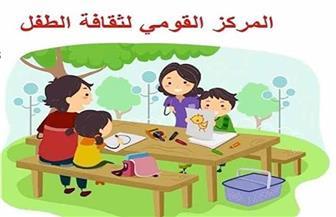 """المركز القومي لثقافة الطفل يطلق """"حكايات جدو سعدان"""" عبر يوتيوب"""
