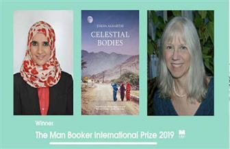 """مارلين بوث مترجمة رواية """"سيدات القمر"""": جوخة الحارثي لا تكتب للقراء الذين لا يعرفون عمان"""