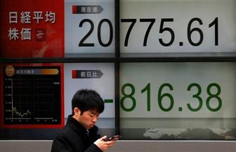 """مؤشر """"نيكي"""" الياباني عند أدنى مستوى في 9 أيام مع مخاوف من ركود الأسواق"""
