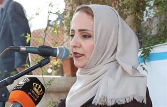 ديوان جديد للشاعرة الأردنية هناء البواب