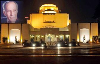 """الأوبرا تحتفي بالموسيقار إبراهيم الحجار في أمسية بعنوان """"عزيز على القلب"""""""