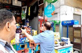 حملة لرفع الإشغالات وإزالة المخالفات بحي المناخ في بورسعيد |صور