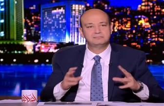 عمرو أديب: قطر علمت الدول الأوروبية الفساد وتشيعه في الأرض