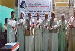 """""""لا للإرهاب"""" في ختام فعاليات نادي أدب وشعراء البادية بالمنيا"""