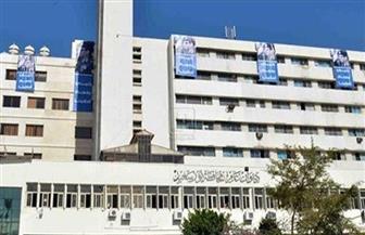 """""""الصحة"""" تدعو المواطنين في بورسعيد للتسجيل بمنظومة التأمين الصحي الشامل"""