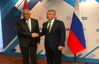 عبد العال يبحث مع رئيس الدوما الشراكة الإستراتيجية بين مصر وروسيا | صور